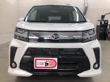 群馬ダイハツ自動車 太田50号店をご覧頂きありがとうございます!ダイハツ認定のU-CARのご紹介です.