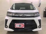 群馬ダイハツ自動車 渋川店をご覧頂きありがとうございます!ダイハツ認定のU-CARのご紹介です。