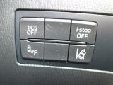信号待ちなど無駄な燃料を節約するi-stop、TCS(トラクションコントロールシステム)やBSM(隣車線の側・後方の車両接近を通知)で安全をサポート!