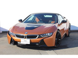 BMW i8 ベースモデル