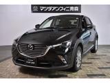 マツダ CX-3 1.5 XD Lパッケージ 4WD