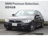 BMW 523d Mスポーツ