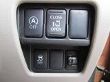 助手席側パワースライドドア装備!アイドリングストップ機能もございます!