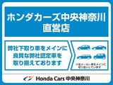 ホンダカーズ中央神奈川の直営店です!県内21店舗の新車・中古車店の厳選された良質な下取り車を他銘柄を中心に豊富に取り揃えております!!