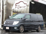 日産 エルグランド 2.5 250ハイウェイスター ブラックレザー エディション