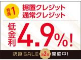 ■Honda認定中古車U-Select