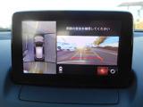 360度モニターを装備しています。前後バンパーにもセンサーが装備されていて狭い場所でも安心して運転出来ます。スイッチでいつでも映したい時に切り替え可能です。