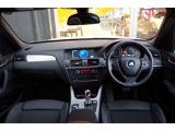 愛車に触れるよろこび、更なる高級感を添えて。BMWが承認する唯一のボディー・コーティング Inovectionをご準備しております。深い光沢と重厚な艶を実現。深い輝きをいつまでも保ちます。