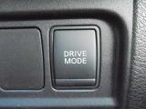 『ノーマルモード』『Sモード』『ECOモード』の切替で、加速力や減速力を意のままに操れます!!