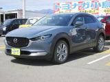 マツダ CX-30 1.8 XD Lパッケージ 4WD