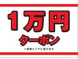 ホンダ オデッセイ 2.4 L