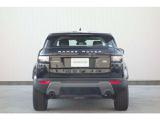 ランドローバー レンジローバーイヴォーク SE プラス 2.0L P240 4WD