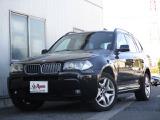 BMW X3 xドライブ30i MスポーツパッケージII (スタンダード・サスペンション) 4WD