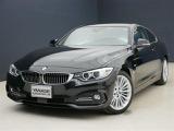 BMW 420iクーペ ラグジュアリー