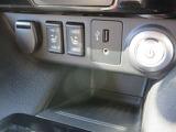 プッシュ式エンジンスターター・シートヒーター・USBポート・ソケット