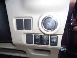 プッシュボタンスタート、アイドリングストップやSAⅢの機能はボタンでON/OFF可能