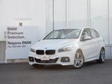 BMW 225iアクティブツアラー xドライブ Mスポーツ 4WD