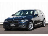 BMW 523iツーリング