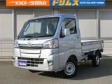ダイハツ ハイゼットトラック エクストラ SAIIIt 4WD