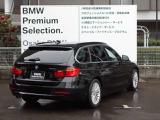 弊社はBMW正規ディーラーでございます。安心の全国登録納車致します。お問い合わせは大阪BMW Plemium Selection 吹田(無料ダイヤル)0066-9711-613077迄お待ちしております。
