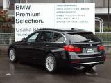 大阪府吹田市芳野町5-55 06-4861-5515月曜日定休 9:30~19:00お問い合わせは大阪BMW Plemium Selection 吹田(無料ダイヤル)0066-9711-613077迄お待ちしております。