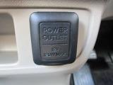 シガーソケット付きなので車内で携帯などの充電っもできますよ!遠方に行くときや急な外出などの際便利です!