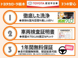 トヨタ レジアスエース 2.0 DX ロング