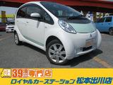 三菱 i-MiEV ベースグレード