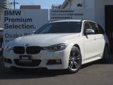 BMW 320dツーリング Mスポーツ スタイルエッジ