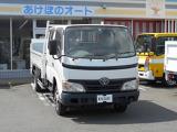 トヨタ ダイナ 4.0 ダブルキャブ ロング 高床 ディーゼル 4WD
