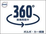 ボルボ V90 D4 モメンタム ディーゼル