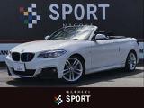 BMW 220iカブリオレ