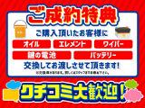 ダイハツ タントカスタム X トップエディション SAIII