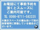 ☆お問い合わせは 0066-9711-582225 BPS姫里へ☆