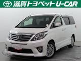 トヨタ アルファード 2.4 240S Cパッケージ 4WD