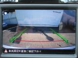 (リアカメラ)バック時の後方確認もバッチリです!死角を補い目で見る安心を。