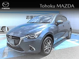 マツダ デミオ 1.5 XD テーラード ブラウン 4WD