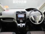 日産 セレナ 2.0 ハイウェイスター Vセレクション+Safety 4WD