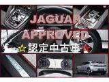 ジャガー Fペイス Rスポーツ 2.0L P250 4WD