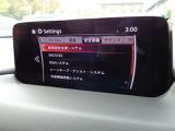 マツダ CX-5 2.5 25T Lパッケージ 4WD