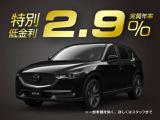 マツダ CX-3 1.5 XD 4WD