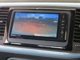 リヤビューカメラ:ギヤをリバースに入れると車両後方の映像を映し出します。画面にはガイドラインが表示され、車庫入れや縦列駐車などの際に安全確認をサポートします。