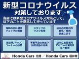 ホンダ シャトル 1.5 ハイブリッド Z スタイルエディション 4WD