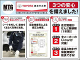 トヨタ ist 1.5 150G HIDセレクション