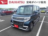ダイハツ タントカスタム X トップエディション VS SAIII