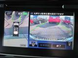 ☆アラウンドビューモニターが駐車をアシスト!オートパーキングも付いています!!
