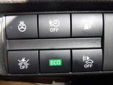 エマージェンシーブレーキで安全装備も付いています!