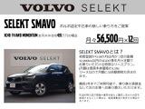 ボルボ XC40 T4 AWD モメンタム 4WD