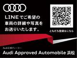 アウディ Q7 2.0 TFSI クワトロ 4WD