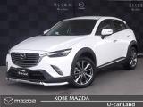 マツダ CX-3 1.5 XD ノーブル ブラウン 4WD